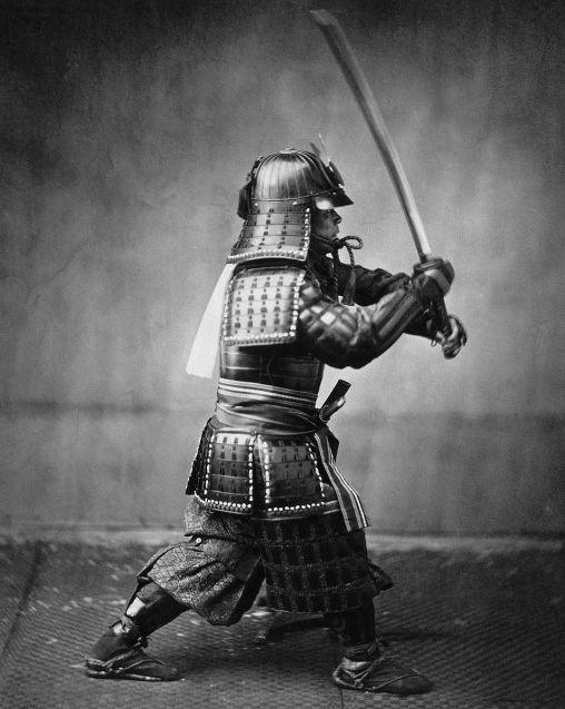 956px-samurai_with_sword