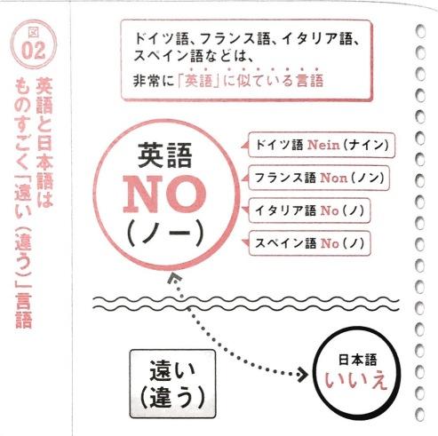 Scannable Document on Aug 7, 2016, 6_08_27 PM.jpg