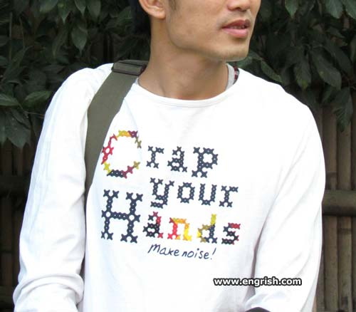 crap-your-hands