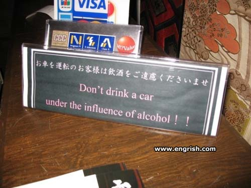 dont-drink-a-car