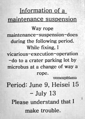 information-of-a-maintenance-suspension