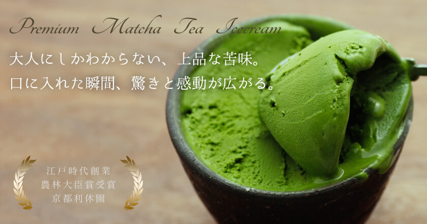 item-ice-matcha-2015-top-b